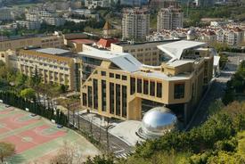 学生发展中心综合楼