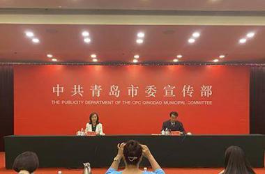 """青岛市""""十四五""""信息化规划将实施 推进城市数字化转型"""